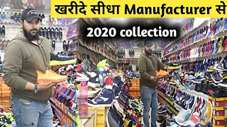 Shoes Manufacturer In Delhi Ba…