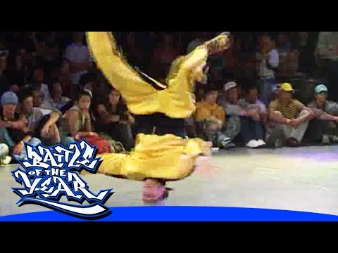 BOTY GERMANY 2004 - B-TOWN ALLSTARS (BERLIN) SHOWCASE [BOTY TV]
