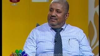 Nugasewana Doctor Segment 2018-09-27 |  Rupavahini Thumbnail
