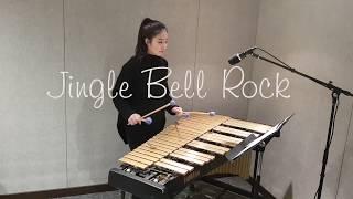비브라폰으로 연주하는 Jingle Bell Rock(징글벨 락) / Vibraphone Cover