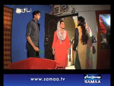 Aisa Bhi Hota Hai, 28 July 2015 Samaa Tv