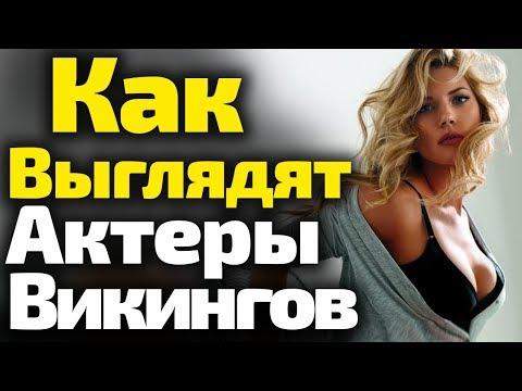 Викинги 4 сезон дата выхода серий в россии