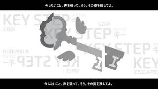 wowaka/ヒトリエ ft. 初音ミク『サブリミナル・ワンステップ』Subliminal One-Step / Hatsune Miku V4x Cover