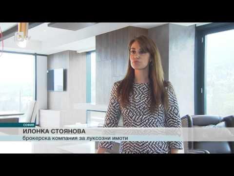 Луксозен живот в България