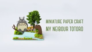 Miniature Paper Craft - My Neighbor Totoro 龍貓紙模型手作