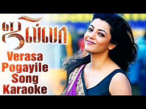 Verasa Pogayile Song Karaoke - Jilla Tamil Movie | Vijay | Kajal Aggarwal | Mohanlal | Imman