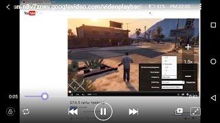 Как менять скорость воспроизведения Youtube на Android(, 2015-05-17T21:42:43.000Z)