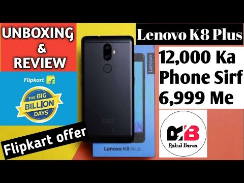 Lenovo K8 Plus II Unboxing & Review II 12,000 Ka Phone Sirf 6999 Me II Flipkart Big Billion Days