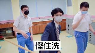 Publication Date: 2021-06-06 | Video Title: 12.  聖道之星 重新出發 — 源來係staycation