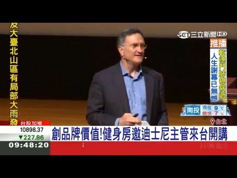 SET TV NEWS - Taipei, Taiwan