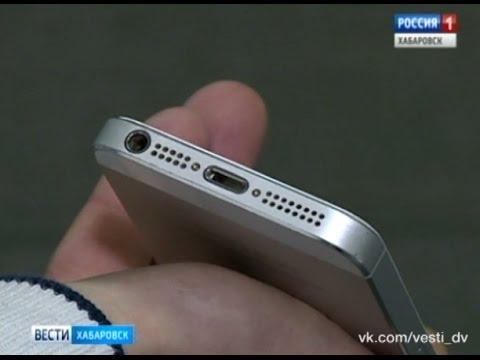 Вести-Хабаровск. Некачественный ремонт сотового телефона