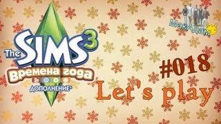 Let's play / Давай играть в Симс 3 Времена года #018 Переезд