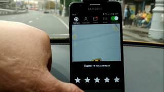 Начинающим таксистам. Моя история и пара советов.