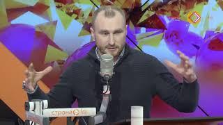 В гостях у Страны FM Богдан Булычев