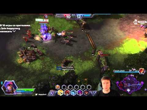 видео: Игра за Валлу на драконах