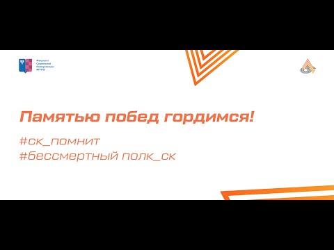 Кучин Григорий Иванович