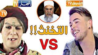 تقرير : ماذا حدث بين محمد خساني  و الشعب الجزائري !!