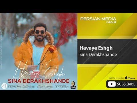 Sina Derakhshande - Havaye Eshgh ( سینا درخشنده - هوای عشق )