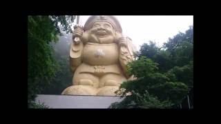 群馬県甘楽郡下仁田町 日本一大きい金色の大黒天像が鎮座している。 野...