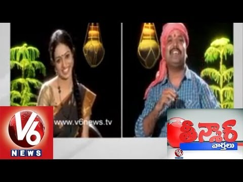 Teenmaar Racha Ramulamma Chit Chat With Bikshu Nayak || V6 News