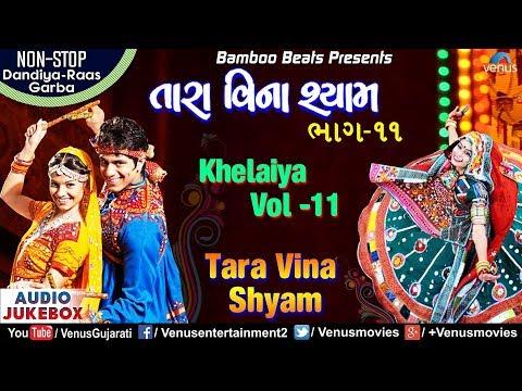 Khelaiya Vol.11   Tara Vina Shyam   તારા વિના શ્યામ   Non Stop Dandiya Songs   Best Garba Songs 2018