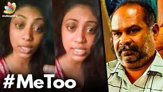 'ഞാനാണ് ആ നടി'; അലൻസിയറിനെതിരെ ദിവ്യ  ഗോപിനാഥ് | Divya Gopinath exposes Alancier | FB Live