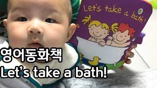 엄마가 아이한테 영어 동화책 읽어주기 (play wit…