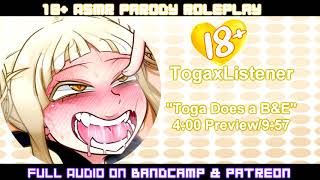 [NSFW BNHA/MHA ASMR Roleplay ListenerxToga] Toga Does A B&E [PREVIEW]