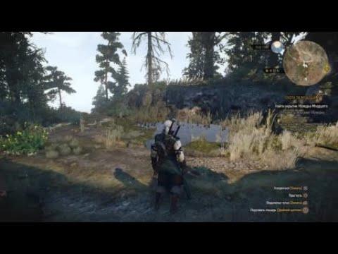 Видео Ведьмак 3 дикая охота 2017 фильм смотреть онлайн