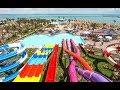 فندق هاواي جاردن اكوا بارك الغردقة 5 نجوم  Hawaii Le Jardin Aqua Park Hotel Hurghada