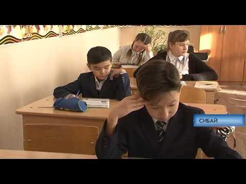 Олимпиада школьников на кубок Ю.Гагарина