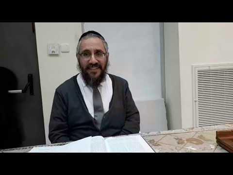 הרב צפניה ערוסי משלי פרק יא'