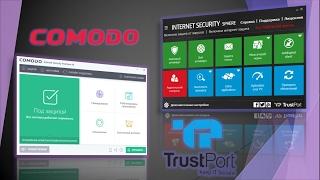 Тест Comodo Internet Security Premium 10 & TrustPort Internet Security 17 (краткая версия)