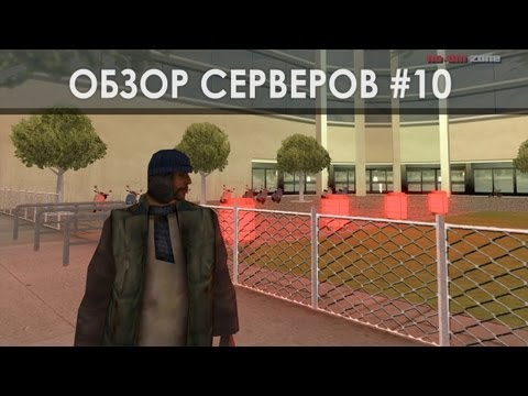 Crime Streets RPG [Обзор серверов SA:MP #10]
