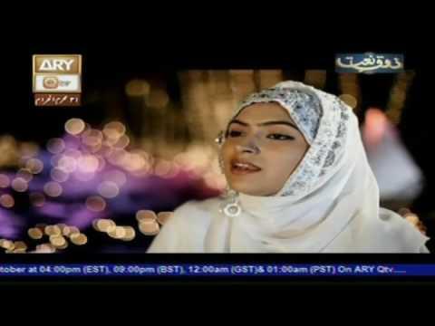 Hamd-e-Bari Tala By Amber Ashraf - YouTube