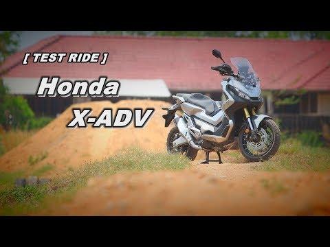 [Test Ride] Honda X-ADV ทดสอบขับขี่ รถออโตเมติกสายลุยรุ่นใหม่จากฮอนด้า