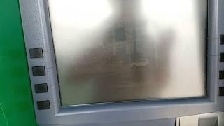 Cara Mengambil Uang di ATM Bukopin Syariah menggunakan kartu debit BRI
