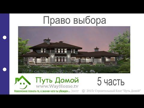 Зимний дворец - история и фотографии