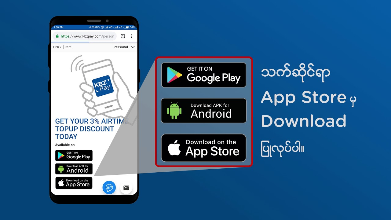 KBZPay Digital Wallet Internet Myanmar