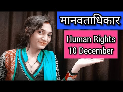 Development of human rights in hindi