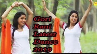 Gori Rani Latest Song I Raj Mawar, Rammeher Mahla I Gauri Dabra I New Haryanvi Songs 2019