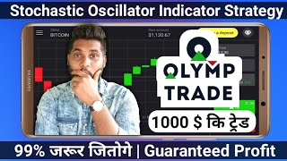 Olymp Trade 1000$ Trade With Best 99% Winning Strategy | Stochastic Oscillator Indicator | Risk Free