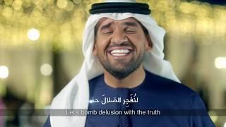 حسين الجسمي يغني لضحايا التفجيرات الإرهابية في