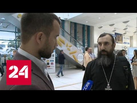 Мощи Николая Чудотворца отправляются в Россию