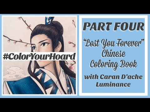 """#ColorYourHoard - Part 4 - """"Lost You Forever"""" Chinese Coloring Book, With Caran D'ache Luminance"""