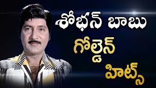 vuclip Shobhan Babu Golden Hits   Evergreen Hit Video Songs   Movie Time Cinema
