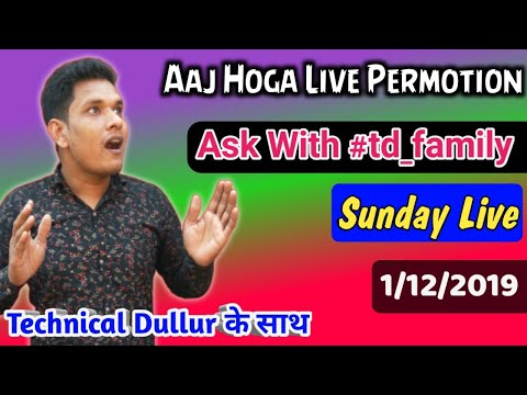 Sunday Live Ask With Technical Dullur (1/12/2019/)