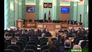 Устав Брянской области