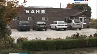 Общественная баня(г. Курск 3-й Кирпичный пер. 2а., 2013-11-14T05:50:27.000Z)