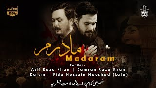 Must Watch Noha 2012-13 | Madaraam - مادرم | Asif